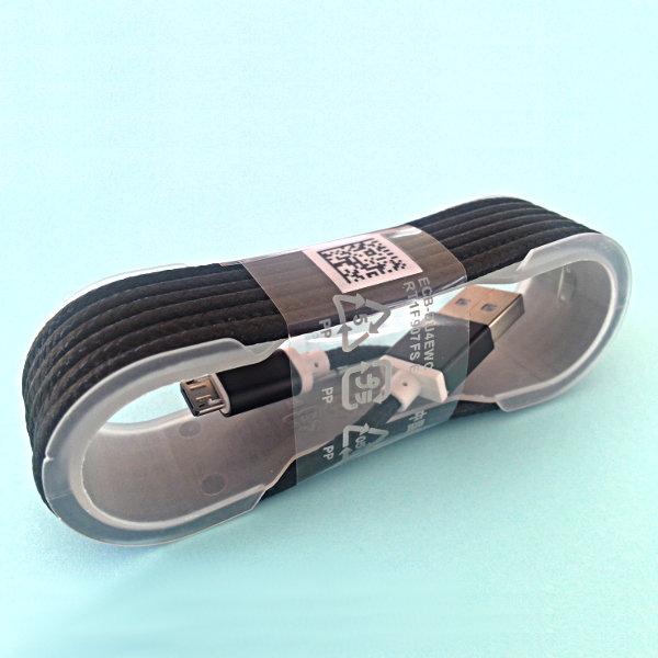 USB Micro-B Strukturgewebe-Kabel 150cm - schwarz