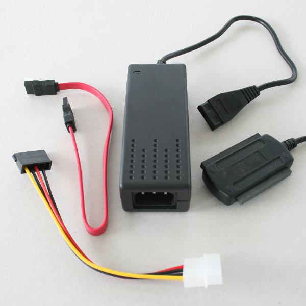 SATA/IDE - USB Adapter m. Netzteil